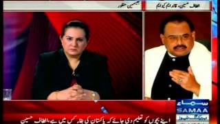 Mr. Altaf Hussain exclusive interview with Jasmeen Manzoor on SAMAA TV