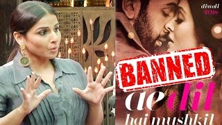 Vidya Balan SUPPORTS Karan Johar