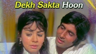 Dekh Sakta Hoon   Majboor   Amitabh Bachchan   Farida Jalal   Kishore Kumar Song