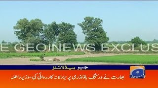Geo Headlines - 05 PM 23-September-2017