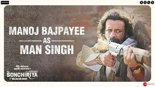 Sonchiriya | Manoj Bajpayee As Man Singh | Abhishek Chaubey | 1st March 2019