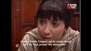 Inkisar الفيلم المغربي - انكسار
