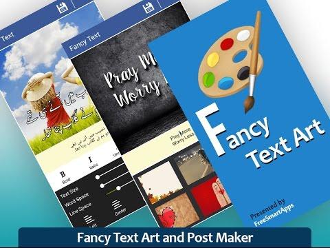 Fancy Text Art - Post Maker