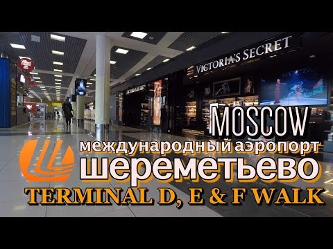 Sheremetyevo International Airport Moscow | Terminal D, E & F