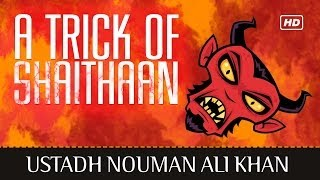 A Trick Of Shaithaan ᴴᴰ ┇ Illustrated ┇ by Ustadh Nouman Ali Khan ┇ TDR Production ┇