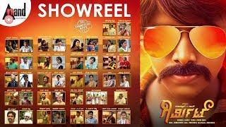 Girmit  | Kannada New Showreel | Ravi Basrur | Ravi Basrur & Team | N.S. Rajkumar | Omkar Movies