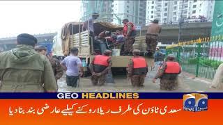 Geo Headlines 01 PM | Karachi barish se mutasira ilaqay main pak foj ka rescue 11th August 2019