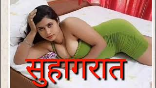 hot desi girl sexi call recording in Hindi bahut dard ho raha hai aaram se chodo na please