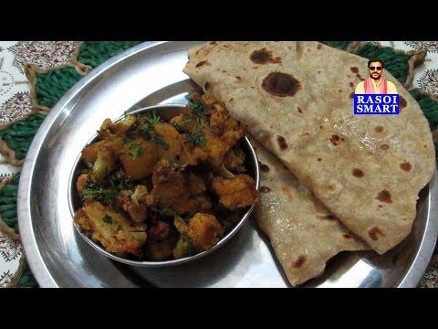 Aloo Gobi Masala - a simple subji recipe that can be eaten with chapatis / pooris.