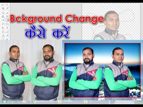 Photoshop Cs6 - Background Change and Photo/Face Retouch Tutorial - 2018