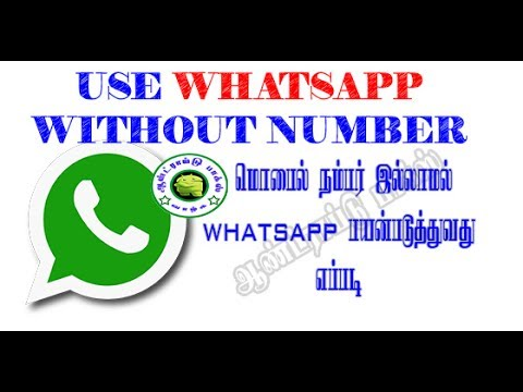 us number open WhatsApp new