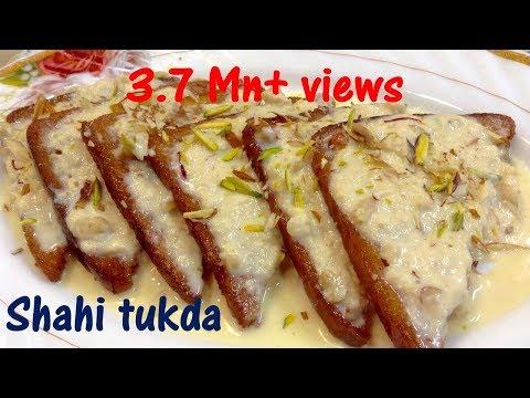 Shahi Tukda recipe - DOTP - in hindi - Ep (271)