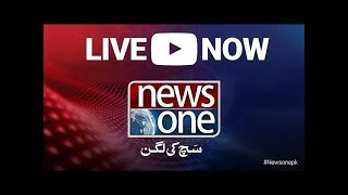 NEWSONE | Live Streaming