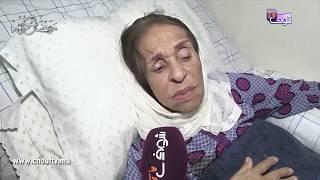 #x202b;أول تصريح للفنانة خديجة جمال في  قلب المستشفى..جيت لسبيطار الدولة حيث معنديش#x202c;lrm;
