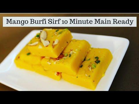Mango Burfi Wo bhi Sirf 10 Minute Main Ready | बर्फी बनाना सीखें 10 मिनट मे|milk powder burfi recipe