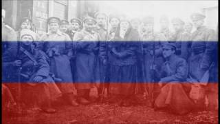 Siberian Riflemen (remake) - Moscow Sretensky Monastery Choir (russian White/volunteer Army)