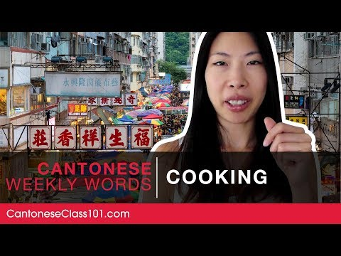 Weekly Cantonese Words with Olivia - Cooking