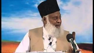 Dajjal  Explained by Dr. Israr - Urdu