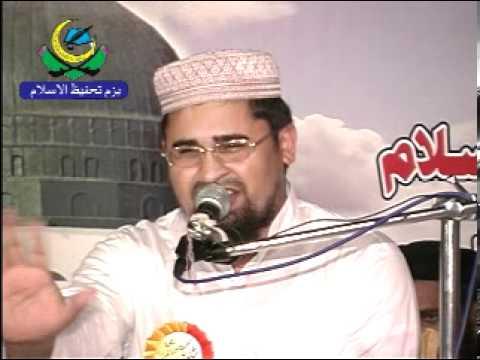 QARI SHAHID IMRAN ARFI HAM KO ABHI - PakVim net HD Vdieos Portal