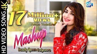 Gul Panra New Song 2018   Rasha Khumara   Pashto new hd songs Mashup gul panra video song rock music