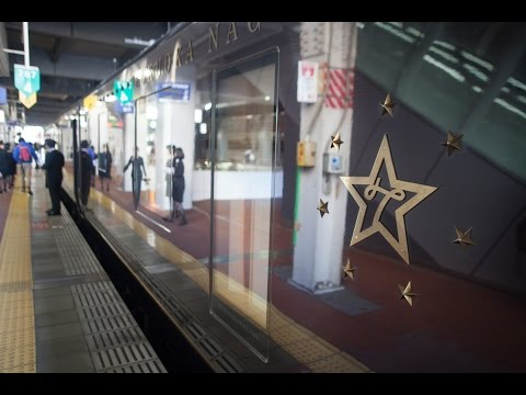 Seven Star Cruise Train