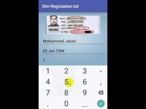How to Sim Registation