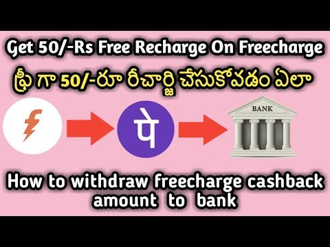 Freecharge - Get 50/-Rs Free Cashback on Mobile Recharge & Bill Payment - TeluguTechVinod