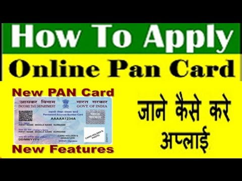 Apply online for New Pan Card on official NSDL website (How ?)