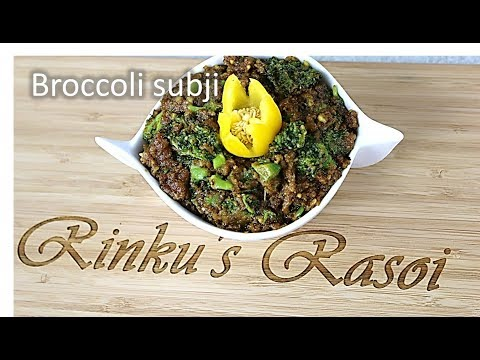 Broccoli Subji | Besan Broccoli | Gujarati Style Subji | RinkusRasoi