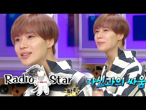Tae Min Moves Around the Most Among All the Members of SHINee [Radio Star Ep 569]