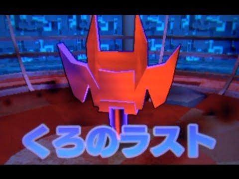 Pokemon Rumble Blast Walkthrough 90 - Dark Rust