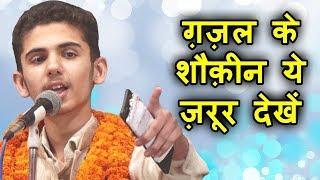 ARQAM HASANPURI, Champaran Bihar Mushaira 2018, NAUSHAD AKHTAR, Mushaira Media
