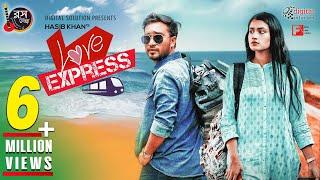 Love Express | লাভ এক্সপ্রেস | Jovan | Tasnia Farin | Hasib Khan | New Eid Natok 2019