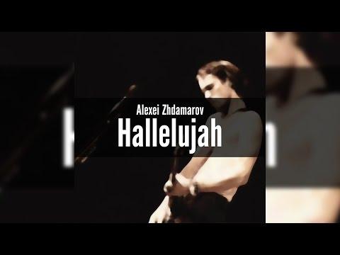 Leonard Cohen - Hallelujah (Cover) (Jeff Buckley) + LYRICS