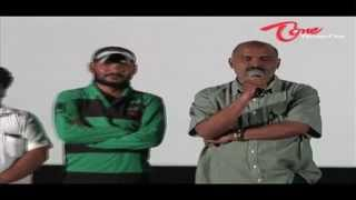 Download Jananam Movie Audio Launch Video