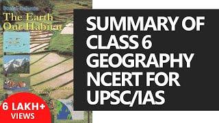 Summary of Class 6 Geography NCERT [UPSC CSE/IAS, SSC CGL]