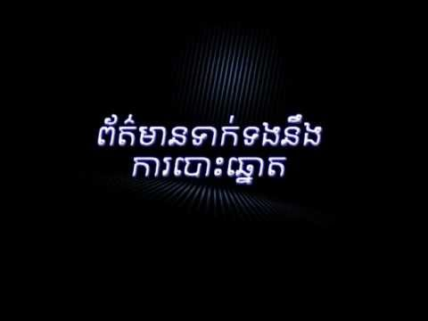 Free call, Great info about Cambodia 213 election