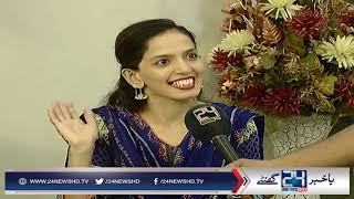 Rumman Raees family members are too happy for Cricket returns in Pakistan