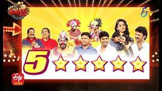 Extra Jabardasth | 23rd July 2021 | Full Episode | Sudigaali Sudheer,Rashmi,Immanuel | ETV Telugu