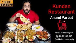 Kundan Restaurant At Anand Parbat