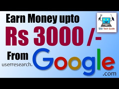 How to earn money from google | Google User Research
