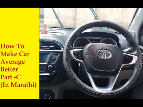 How to Save Fuel|Part 3|Car Mileage Tips|How to drive car in Marathi|How to drive a car in Marathi