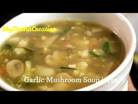 Garlic Mushroom Soup | Kalan Soup | Kukaramutta Soup