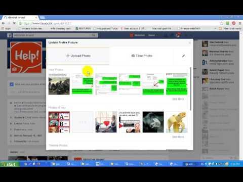 Facebook me apna profile photo kaise change karte hai?-tutorial