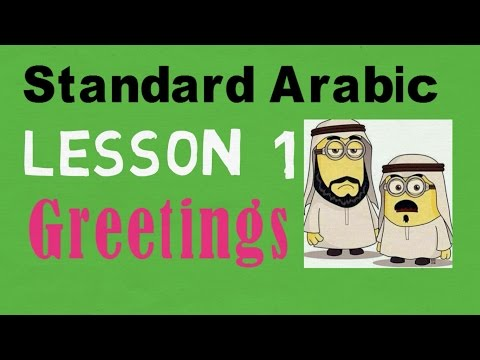 Learn Arabic - Lesson 1 - Greetings - Animated