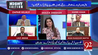 Sharif family's politics ended before elections - 15 April 2018 - 92NewsHDPlus