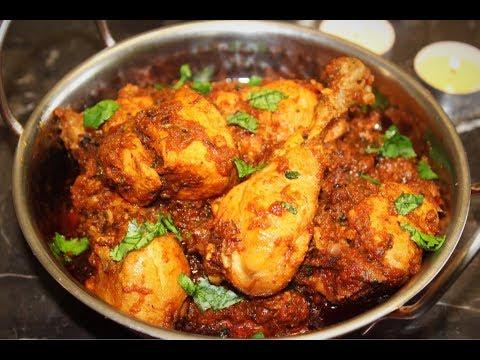 Chicken Bhuna Masala- How To Make Masaledar chicken beginner recipe by Cook with Madeeha
