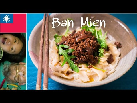 How to make Taiwanese Ban Mien