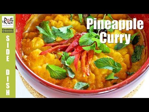 Pineapple Curry | Roti n Rice