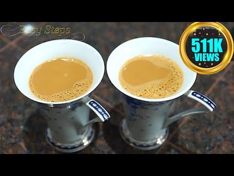 How To Make Dry Milk Powder TEA | Perfect Dry Milk Powder Tea Indian Chai | लाजवाब चाय